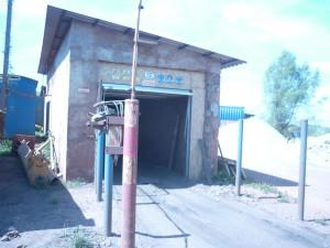 A bakonyoszlopi bánya bejárata