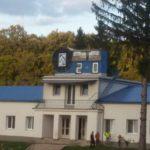 Labdarúgás: továbbjutott a Bányász a Magyar Kupában