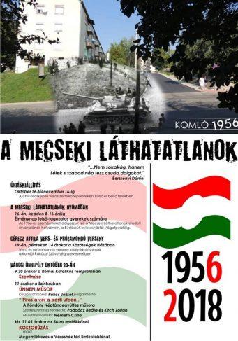 1956-2018 – Emlékezés nemzeti hőseinkre