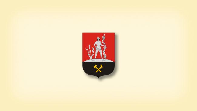 ÖNKORMÁNYZATI HIRDETMÉNY – Lakáspályázati felhívás