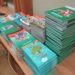 Folyamatosan érkeznek a tankönyvek az iskolákba